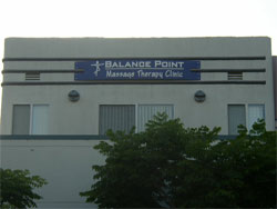 Balance Point Massage Therapy Entrance